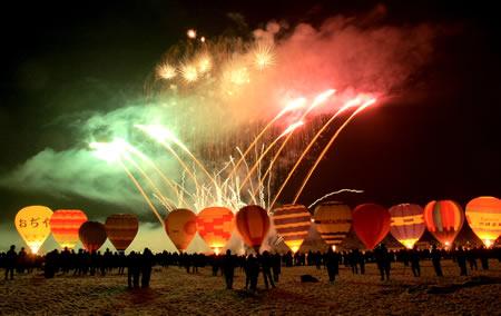 Ojiya Hot Air Balloon Festival