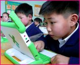 OLPC Mongolia