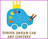 Toyota Dream Car Art Contest